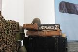 У музеї Збройних сил відкрили експозицію Грузинського легіону
