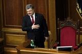 Президент звернувся із посланням до Верховної Ради
