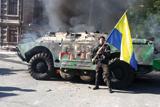 Українські перемоги в АТО: якщо треба, то можемо