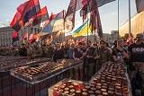 """Віче """"Правого сектора"""" в Києві"""