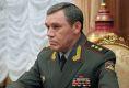 СБУ поклала провину за трагічні події під Іловайськом на начальника Генштабу РФ