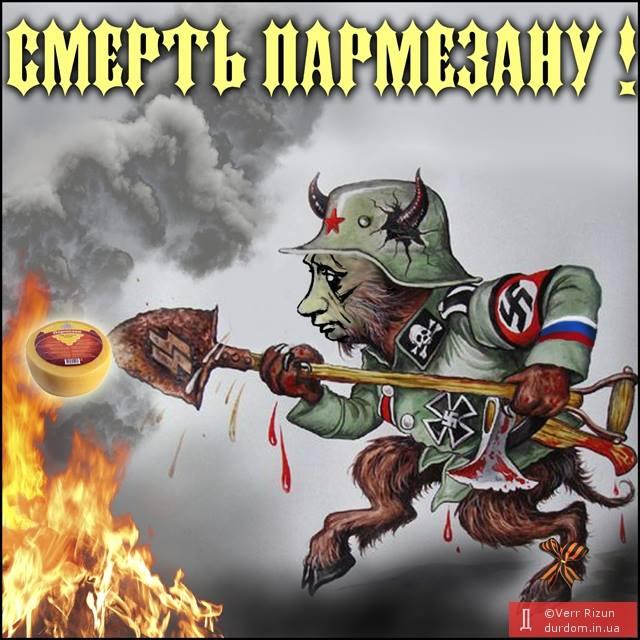 В РФ, помимо уничтожения санкционной продукции, хотят еще и наказывать за ее реализацию - Цензор.НЕТ 833