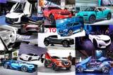 У Німеччині показали автомобілі майбутнього