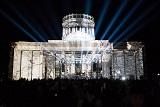 ГогольFest-2015 стартував у Києві