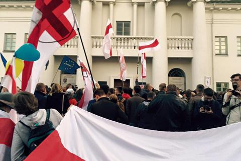 Мітинг проти створення російських військових баз в Білорусі