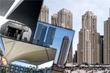 Кращі архітектурні фото 2015 року
