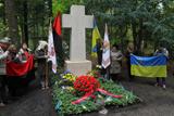 У Німеччині освятили відновлений пам'ятник на могилі Бандери