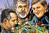 Світ про місцеві вибори в Україні: вирішальний вплив олігархів