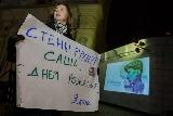 Активісти привітали політв'язня Кольченка з Днем народження