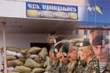 Бійці 36-ої бригади берегової оборони. Герої неоголошенної російсько-української війни