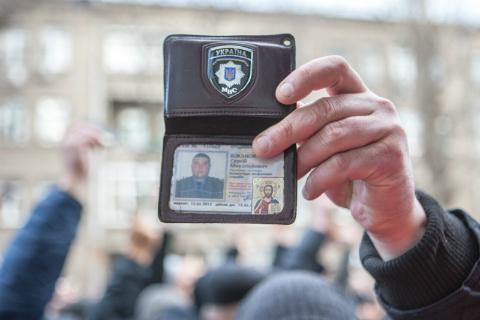 Екс-міліціонери принесли Авакову під МВС листа з вимогами