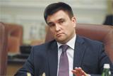 Павло Клімкін: «Від ЄС нам потрібні солідарність і заангажованість в українські справи»