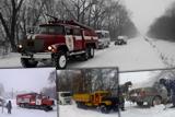 Через снігопад у деяких областях України обмежено рух транспорту