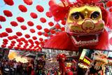 """Святкування """"Китайського нового року"""""""