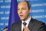 Андрій Парубій: «Дострокові вибори — це ключовий механізм дестабілізації»