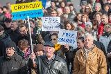 Акції на підтримку Савченко у Києві
