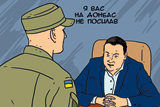 """Бійця ЗСУ – в """"ДНР"""" за пільгами"""