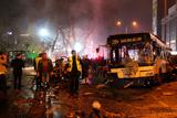 Потужний вибух у центрі Анкари. Десятки загиблих