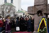 У Києві поховали Георгія Гонгадзе
