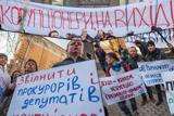 Під АП відбувся мітинг за незалежного генпрокурора
