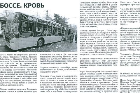 Внесение изменений в список предприятий, не подлежащих приватизации, будет самым болезненным вопросом для ВР, - Геращенко - Цензор.НЕТ 789