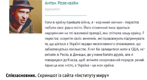 Внесение изменений в список предприятий, не подлежащих приватизации, будет самым болезненным вопросом для ВР, - Геращенко - Цензор.НЕТ 3314