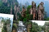 Гори Улін'юань - незабутні краєвиди з