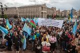 У Києві вшанували пам'ять про депортованих кримських татар