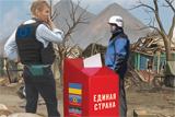Домовленості в урну. Хто й чому на Заході наполягає на необхідності виборів на окупованому Донбасі