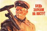 Шляхами підпільного капіталізму в СРСР