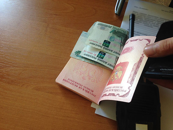 Картинки по запросу хабар прикордоннику 100 рублів