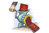 Конституція: продукт протистояння