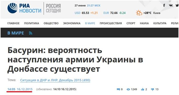 Басурін_01.jpg