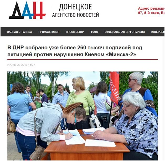 Підписи Мінськ.jpg