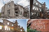 Слов'янськ. Два роки після звільнення