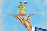 Російські ліберали