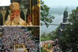 В Україні відзначають День хрещення Київської Русі