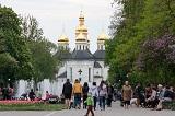 Чернігів: між гОродом, горОдом і городищем