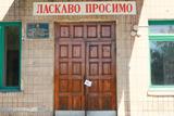 Після уроків. Що думають українські вчителі про дітей, реформи в освіті та свою професію