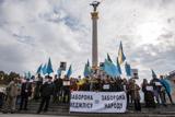 Мітинг проти заборони Меджлісу в Криму