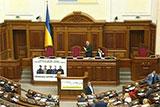 Позачергова сесія ВР:  важка хода судової реформи