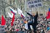 Системна криза «народних республік»