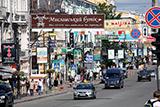 Рекламне Сомалі в українській столиці