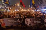 Смолоскипна хода в Києві на честь Степана Бандери