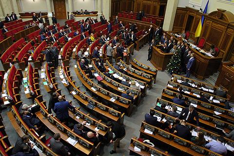 Перше засідання Верховної Ради у 2017 році