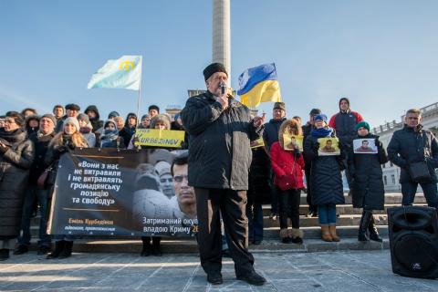 У Києві відбулася акція на підтримку адвоката Еміля Курбедінова