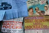 Легальна і нелегальна реклама у Луганську