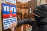 У Києві активісти влаштували протест проти російських банків