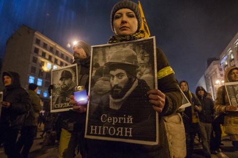 День Героїв Небесної сотні у Києві