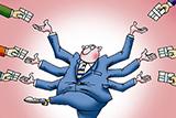 Велика годівниця. Державний сектор, як джерело корупційного збагачення